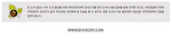 bookzip01.jpg
