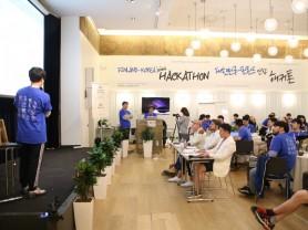 '한국-핀란드 스타트업 서밋' 해커톤, '주블리 팀' 우승