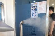 파마바이오코리아, 코로나19 감염 방지 위한 전신 방역기 출시