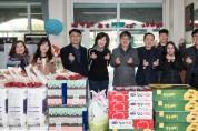 한국농수산대학, 설 맞이 지역 내 전통시장·아동복지시설 방문