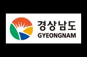 경남도, 한국모태펀드 신청으로 창업투자생태계 조성에 박차