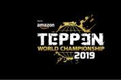 모바일게임 TEPPEN, 'TEPPEN World Championship 2019' 온라인 예선 실시