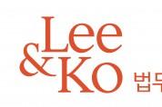 비즈플레이, 법무법인 '광장'에 무증빙 경비지출 솔루션 론칭