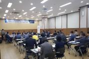 경상남도 경제혁신추진위원회, 활발한 분과 활동 전개
