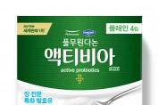 풀무원다논, '액티비아' 브랜드 디자인 리뉴얼