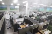 코로나19 대응, 콜센터 재택근무 전환 인프라 구축비 지원