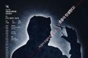 """""""뮤지컬로 다시 태어난 상하이 박""""… 어느날 눈을 떠보니 민족의 영웅이 되어 버린 한 남자의 이야기"""