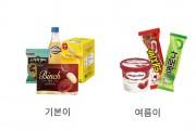 리레코 코리아, 기업용 '라운지 서비스' 신규 패키지 론칭