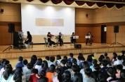 홈콘서트, '찾아가는 음악회' 전국 서비스 개시