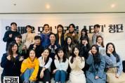 영화감독 서하늘, 신인 배우들을 위한 영화배우 모임 '바라봄스터디' 창설