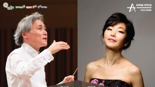충북도립교향악단, 제56회 정기연주회 전통과 현대 - Music in Literature 개최