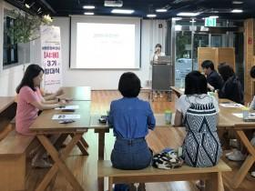 부평구문화재단, 2020 생활문화기획단 '시믐' 활동가 모집