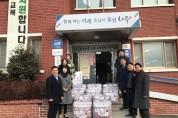 나주 송월동, 새해 이웃돕기 릴레이 '훈훈'