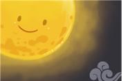 정월 대보름, 창경궁으로 보름달 보러 오세요