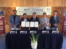 경상남도농업기술원, 중남미 지역 농업대학과 MOU체결