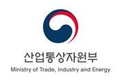 2019년 섬유패션업계 신년인사회 개최