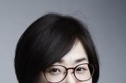 코리안심포니오케스트라 대표이사에 박선희 씨 임명