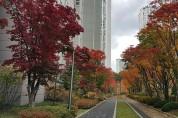 공동체 활성화 최우수 아파트 '세종시 범지기마을 10단지'
