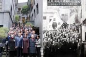 남북 공동 안중근 의사 유해 발굴 추진