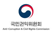 경기도 화성‧과천 주민 '생활 속 고충' 상담