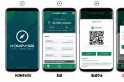 인기 프로젝트 Kompass, 전용지갑 출시 예정