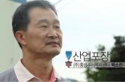 한국주거복지 사회적협동조합 조합원, 사회적경제 활성화와 주거복지 공로 인정