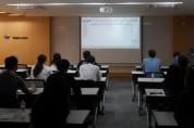 웹케시, 연구행정통합시스템 지식재산권 시스템 교육 실시