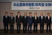 자동차시민연합 임기상 대표, 정부 수소경제위원회 위원 위촉