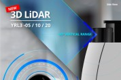 유진로봇 3D LiDAR