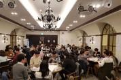 한국몰렉스, '일하기 좋은 기업 대상' 10년 연속 수상