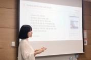 """""""코로나 이후 준비"""" 한국사회투자, 소셜벤처 위한 언택트 홍보 마케팅 서비스 론칭"""
