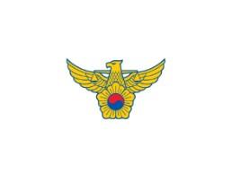 경찰대학도서관 '길 위의 인문학' 사업기관 선정