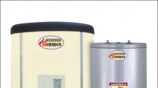 (주)대동에너지 | 전기온수기