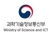 대한민국 미세먼지 RD 전문가 대토론회 개최