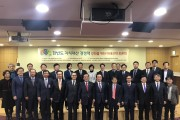 한반도 지식재산 경쟁력 강화 미래전략 토론회 개최