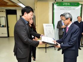 부평구문화재단 이영훈 신임 대표이사 취임