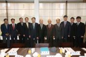 방통위, 케이블TV업계 의견수렴을 위한 대표자 간담회 개최