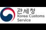"""관세국경국경관리연수원, """"WCO 아·태지역 품목분류 전문가 워크숍"""" 개최"""