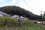 보은국유림관리소, 폭염・가뭄 피해 농가에 급수지원 추진