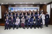 각 계 인사 88인, '웰다잉 시민운동' 준비위 출범