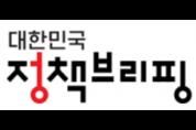 『검찰개혁 추진지원단』 발족