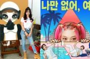 블루칩 아티스트 마리킴, 대도서관×알렉사 앨범 재킷 디자인 참여