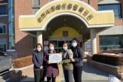 순천시장애인종합복지관, 2020년 장애인활동지원기관 평가 최우수기관 선정