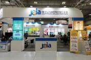 전남콘텐츠코리아랩, 2021 광주 ACE Fair 홍보관 운영 성료