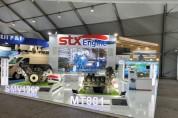 STX엔진, '서울 ADEX 2021'에서 기술 독립 디젤 엔진 공개
