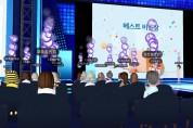 [외교부]2021 서울 유엔 평화유지 장관회의  D-100, 청년 피스키퍼를 메타버스에서 만나다.
