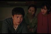 최양현 감독 영화 '지하실', 유바리 국제판타스틱영화제 경쟁부문 초청