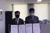 경남도-경남학원연합회, 코로나19 대응 위해 공동협력한다