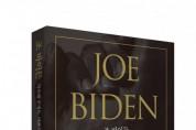 도서출판 미래지식, 조 바이든의 자전 에세이 '약속해주세요, 아버지' 출간