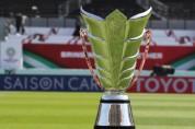 카타르축구협회, 2027 AFC 아시안컵 공식 유치 신청서 제출
